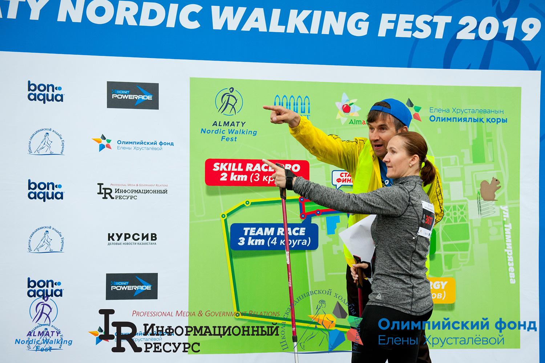 Фестиваль-скандинавской-ходьбы-Almaty-Nordic-Walking-Fest-2019-(190)